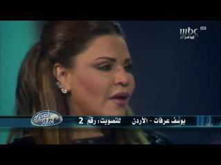 Arab Idol - ���� ������,� �������� ������� ������� ������� :(